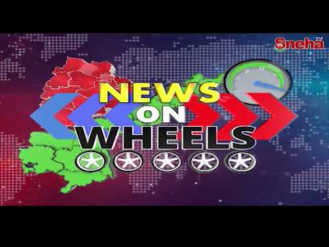 Speed News @6PM (1-05-2018) | News On Wheels | Sneha TV Telugu