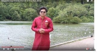 Magazine Aaj Ananda Part 02 (Eid-ul fitar 2016)