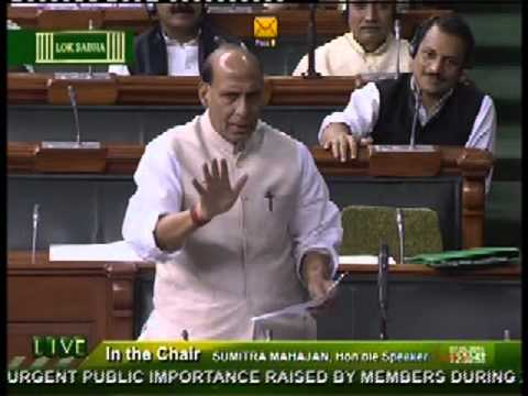 Matters of Urgent Public Importance during Zero Hour: HM Shri Rajnath Singh | 7th May 2015
