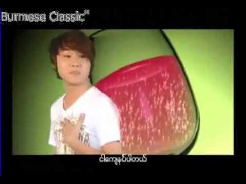 Burmese Classic Song video