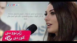 Xoshtren gorani turki zhernusi kurdi - Tuvana Turkay Are ne olursun [Kurdish Subtitle HD]