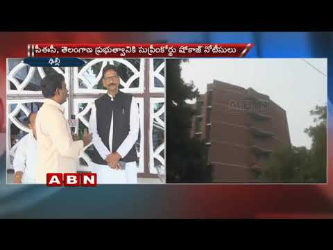 Congress Leader Marri Shashidhar Reddy about Supreme Court notices to Telangana Govt