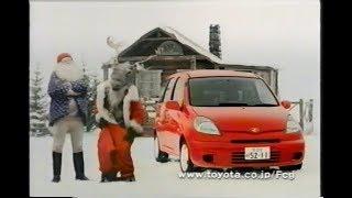 2001年CM トヨタ ファンカーゴ ぐでサンタ