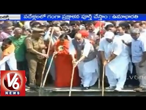 NDA government initiated cleasing of 'Clean Ganga' mission - Varanasi