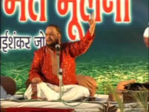 Maa Baap Ne Bhulsho Nahi In Hindi By Ashwin Joshi Part 1 video