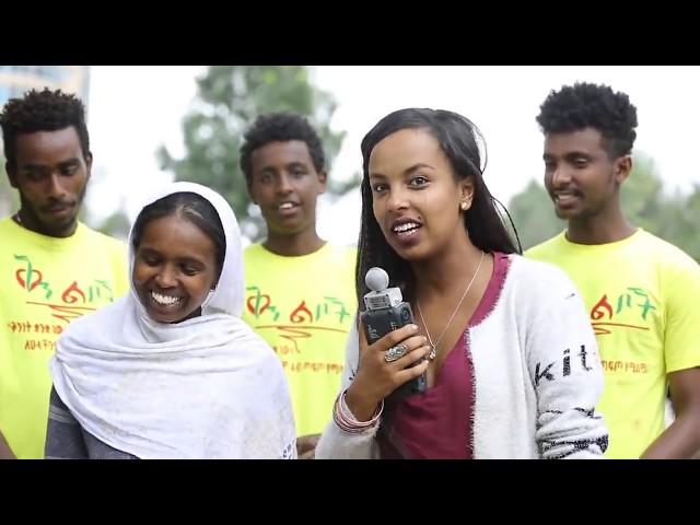 Ethiopian - Qin Leboch Tv Show Ep 5 B