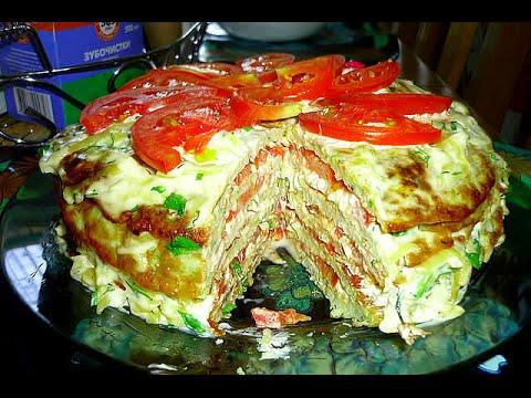 Вкуснейший торт из кабачков. Кабачковый торт