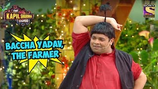 Baccha Yadav, The Farmer - The Kapil Sharma Show