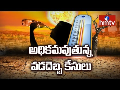 Karimnagar People Facing Problems With Summer Heat | Telugu News | Hmtv