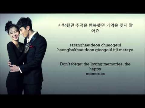 Hyorin - Driving Me Crazy [Master's Sun OST] (Hangul - Rom - English) Lyrics.