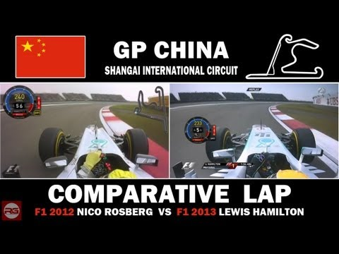 GP China // Comparative Lap F1 2012 (Nico Rosberg) VS F1 2013 (Lewis Hamilton)