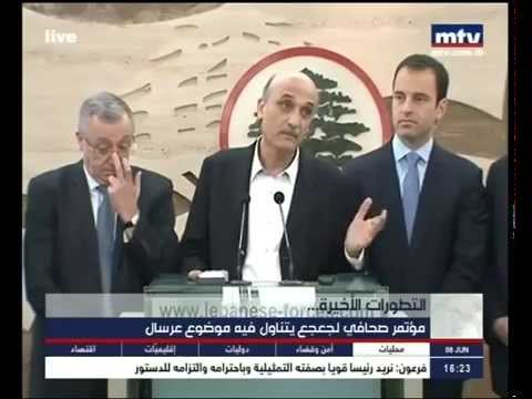 Dr. Samir Geagea Press Conference with MP Ahmad Fatfat