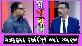 What an excellent speech by Samim Osman (শুনলে কাঁদবেন অঝোরে)। Bangla New Talkshow