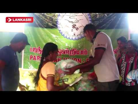 Help People Affected by Flooding, the Disaster Management Division, Paranthan Union!