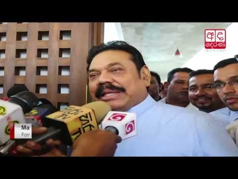 President's view should be government's stance - Mahinda