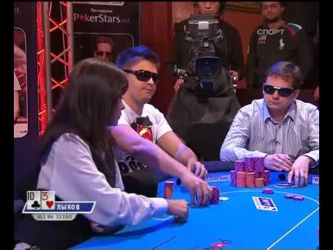 Russian Poker Tour Saint Petersburg E02 Satrip1
