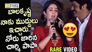 Charmy Tongue Slip about Balakrishna : Unseen Video