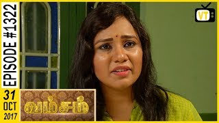 Vamsam - வம்சம் | Tamil Serial | Sun TV |  Epi 1322 | 31/10/2017 | Vision Time