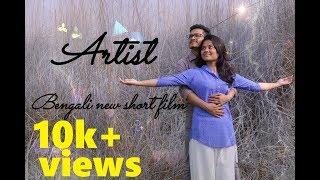 Artist (Bengali Short film)  Raj & Mou  Rahad Hossain Rish 2017