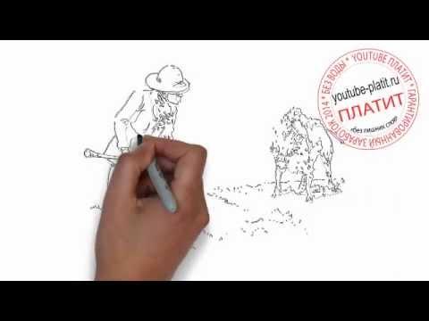 Видео как нарисовать охотника карандашом поэтапно