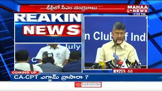 AP CM Chandrababu Responds To 'No Confidence Motion' Parliament Debate | Press Meet In Delhi | Mahaa