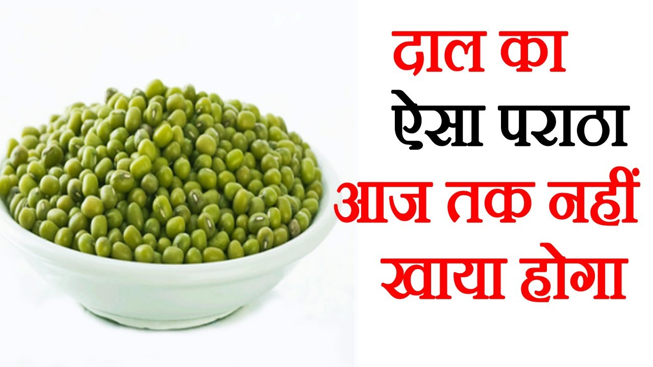Bean Sprouts Hindi of Sprouted Beans in Hindi