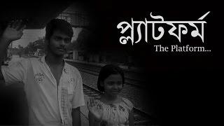 Platform - KIFF Nominated Bengali Short Film