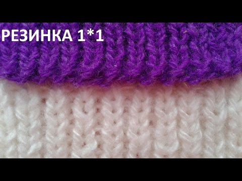 Вязание спицами резинка 1x1 92