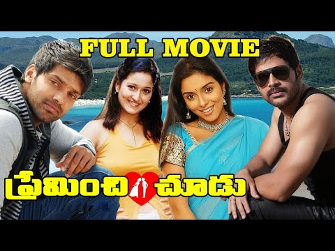 Watch ABCD Tamil Full Movie Online HD 2005