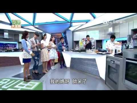 台綜-型男大主廚-20151117 老江湖 PK 小菜鳥 之 五星級料理秀