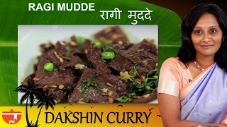 How To Cook Ragi Mudde Snack By Preetha