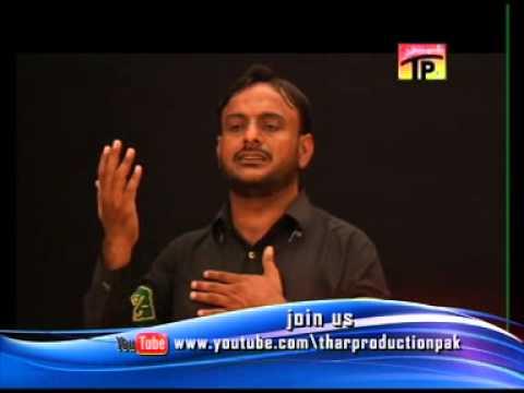 Muzaffar Hussain Kaleri   Sari Duniya De Bhein Bhai   Muharram 2014 video