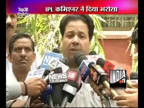 Rajeev Shukla have promised stringent action against those found guilty