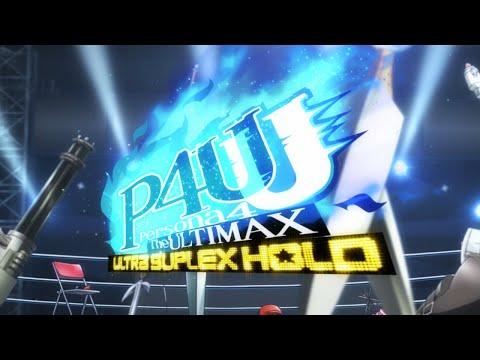 【PS3】『ペルソナ4 ジ・アルティマックス ウルトラスープレックスホールド』オープニングムービーが公開