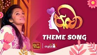 Paba  - Teledrama Theme Song | ITN