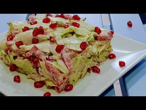 От этого салата оторваться невозможно.Салат овощной с гранатом. Рецепты салатов.    ом