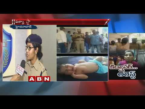 ACP Chetana face to face with ABN over infant abduction rescue operation