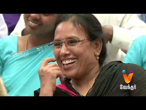 Ithu Unga Medai | (24/07/2016) | [Epi -58] | Vendhar Tv