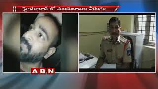 Drunk Man misbehave with Police | Madhapur | Hyderabad