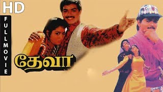 Deva (1994)