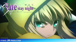 FATE/STAY NIGHT : HEAVEN'S FEEL I. PRESAGE FLOWER - Paris Loves Anime