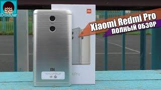 Xiaomi Redmi Pro - правдивый полный обзор - ВСЕ ОЧЕНЬ ХОРОШО! - сентябрь 2016