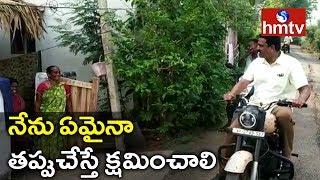ఓడిపోయా.. కానీ ఓటేసినందుకు థ్యాంక్స్ | Penamaluru TDP Ex-MLA Bode Prasad After His Defeat | hmtv