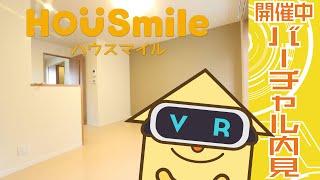 佐古四番町 アパート 1LDKの動画説明