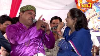Udtha Panchi  Barahi Mela 2014 Surajpur Greater Noida Ragni Compition Jhandu