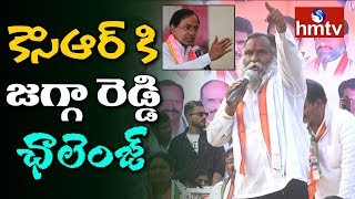 Jagga Reddy Challenge To KCR | Jagga Reddy Full Speech At Sadasivapet | Sangareddy | hmtv