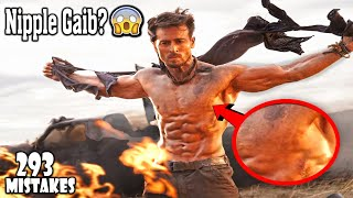 "(293 Mistakes) In Baaghi 3 - Plenty Mistakes In "" Baaghi 3 "" Full Hindi Movie -  Tiger Shroff"