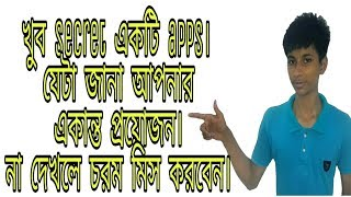 How to copy any write in android phone ||Zahid Media Of Bd||
