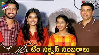 Lover Movie Success Press Meet | Raj Tarun | Riddhi Kumar | Dil Raju | #Lover | Telugu FilmNagar