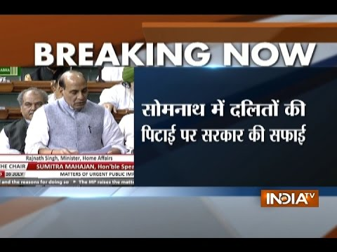 Home Minister Rajnath Singh speaks over dalit atrocity issue in the parliament